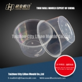 1500ml disposable round container mould