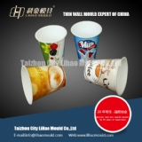 high speed of IML mould